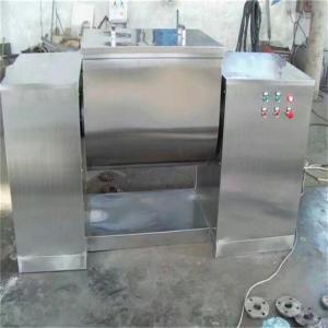 10L槽型混合机 V型混合机