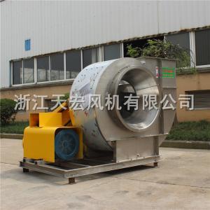 天宏SUS304不锈钢离心风机 4-72-8C工业除尘不锈钢引风机