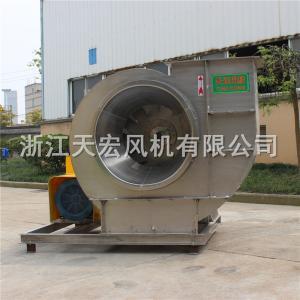 天宏4-72-8C不锈钢离心风机 SUS304不锈钢工业除尘离心引风机