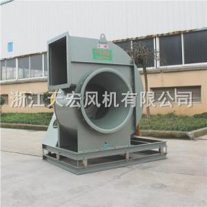 天宏工业除尘离心风机 B4-72-8C防爆离心风机 除尘引风机