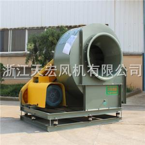 天宏4-72-8C工业除尘离心引风机 防爆离心风机