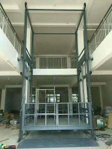 四川升降平臺液壓導軌式升降機廠房專用升降貨梯