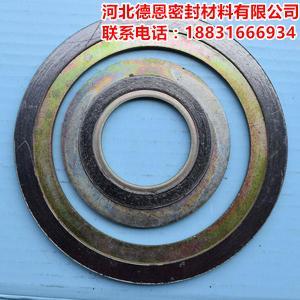黄山市304不锈钢基本型金属缠绕垫片供货厂家