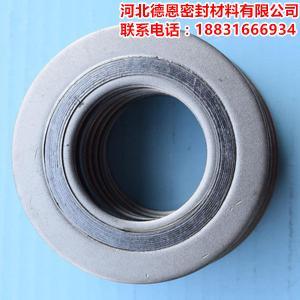 不锈钢304材质带内外环金属垫片直销报价