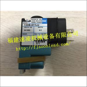 130B-611JJ進口MAC電磁閥
