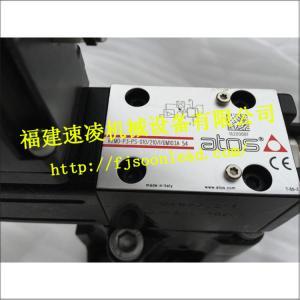 AGMZO-TERS-PS-10 210 I 54