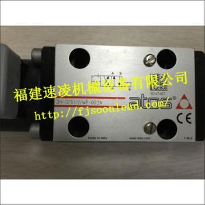 DHI-0751 2 WP-0024液壓閥
