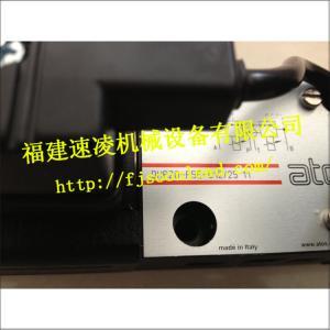 DHRZO-P5E-012 25 11阿托斯