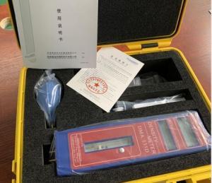 U型振荡管法密度测量仪