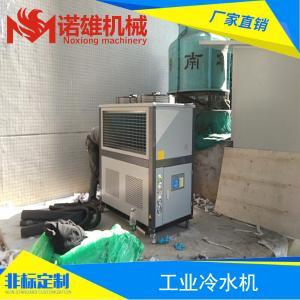 养殖冷水机能控制水温降低水温