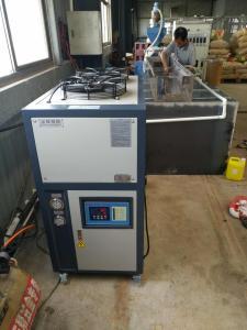 擠出機水槽冷凍機可以實現擠出機水槽降溫制冷