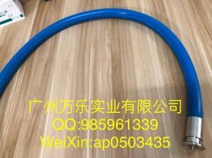 進口食品級硅膠管-德國康迪(馬牌)熱水蒸汽軟管W-0402