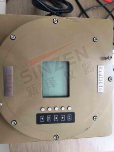 供應防爆型在線氣體分析儀(H2、CO、O2