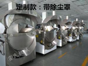 江西樟树电磁加热炒药机