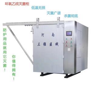 廠家:河南三強醫械  環氧乙烷滅菌器