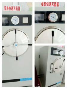 廠家:河南三強醫械 預真空壓力蒸汽滅菌器  臥式