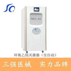 河南三強醫械  環氧乙烷滅菌柜