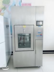 河南三强医械   全自动清洗消毒器
