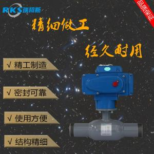 Q367F小口径电动全焊接球阀的技术特点介绍