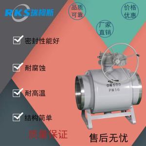 河北大口径全焊接球阀的技术详情介绍   焊接球阀生产厂家