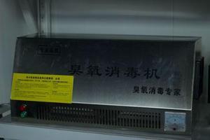 山東品牌 壁掛式臭氧空氣消毒機價格