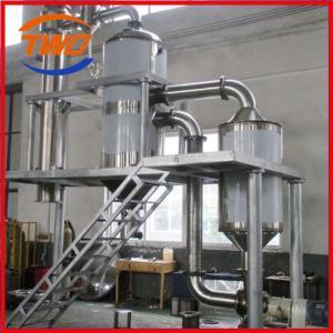 MVR\废水蒸发器强制循环蒸发器制作厂家