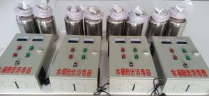 山東北漂水箱自潔消毒器WTS-2A