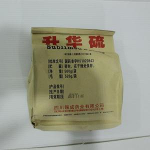 CP版升华硫 国药准字号升华硫 医药原辅材料