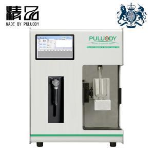 陜西普洛帝定制款PLD-601A不溶性微粒檢查儀