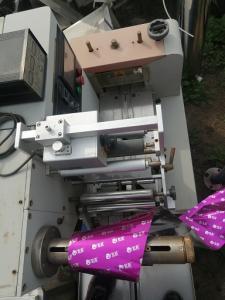 二手制药设备全自动打码机现货供应品质保证