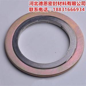 太原市不锈钢304金属石墨缠绕垫片生产销售