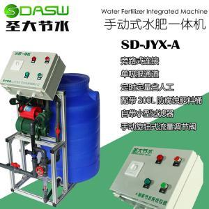 圣大节水水肥一体机 微喷灌施肥灌溉首部系统 水肥一体化设备