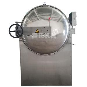 小型電磁加熱潤藥設備,霍氏機械制造潤藥蒸煮罐