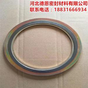 厂家批发不锈钢201金属石墨缠绕垫片执行标准