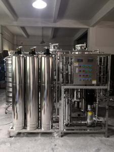 不锈钢双级反渗透纯化水设备