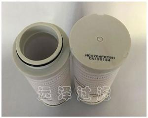 颇尔HC9701FKZ9H液压油滤芯质量上乘远泽