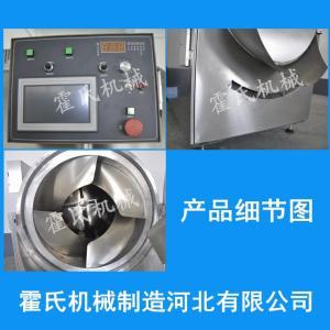 河北安国CY40中药炒药机,霍氏机械厂家直销
