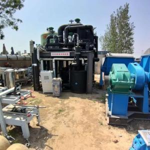 MVR0.45吨蒸发器出售