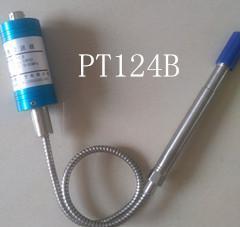 PT124B-25MPa-M14熔噴布設備壓力傳感器