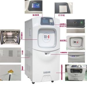 廠家:河南三強醫械 低溫等離子過氧化氫滅菌器