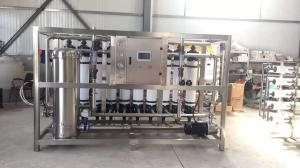 西安佳潔水處理設備