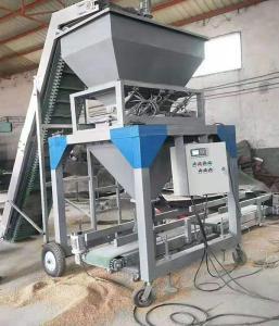 鉀肥顆粒自動打包機 鉀肥打包機