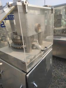 二手上海天祥32沖壓片機出售