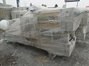 二手制藥設備全自動包裝機現貨供應