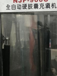 二手粉碎机型号齐全欢迎来电咨询