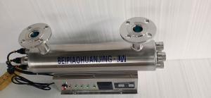 山東北漂紫外線消毒器BPZW80-5