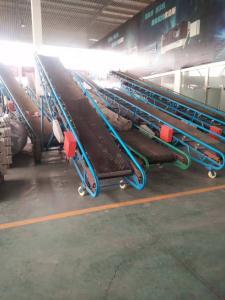 煤炭帶式輸送機-裝袋皮帶輸送機