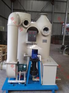 實驗室廢氣處理設備一體化噴淋塔 化驗室廢氣凈化