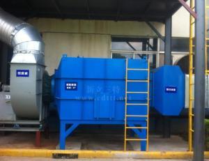 等離子工業油煙凈化設備-四川油霧凈化設備