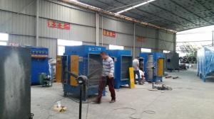 VOCs有機廢氣處理設備 光氧催化廢氣除臭設備